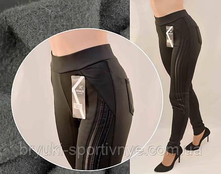 Лосины спортивные теплые с задними карманами и 3 спортивными полосами из экокожи Kenalin, фото 2
