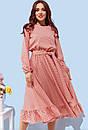 Платье стильное в горошек, фото 5