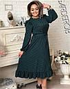 Платье стильное в горошек, фото 8
