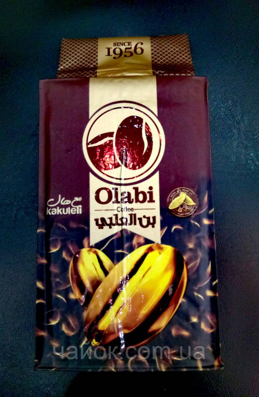 Кофе Olabi 200 грамм молотый с кардамоном