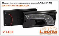 Фара ДНЕВНОГО СВЕТА, LED ВАЗ-2110