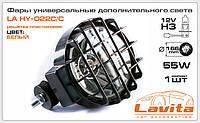 Фара противотуманная унив. LAVITA D166, H3, 12V, 55W, БЕЛЫЙ, РЕШЕТКА ПЛАСТИК, 1 ШТ