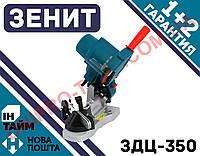 Станок для заточки цепей Зенит ЗДЦ-350