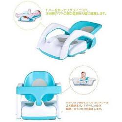 Детский стульчик для купания в ванной 8868/8288