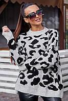 Гламурный женский свитер с леопардовым принтом, р.42-50, вязка, серый