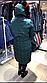 Женский пуховик-пальто, фото 3