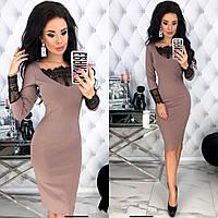 Стильное платье бежевого цвета 42-44, 46-48 р-р.