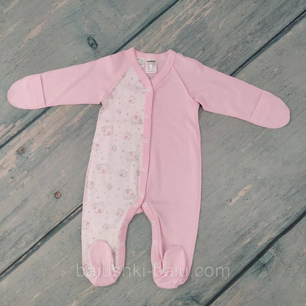 """Человечек для новорожденного """"Слоненок"""" (интерлок), р. 62"""