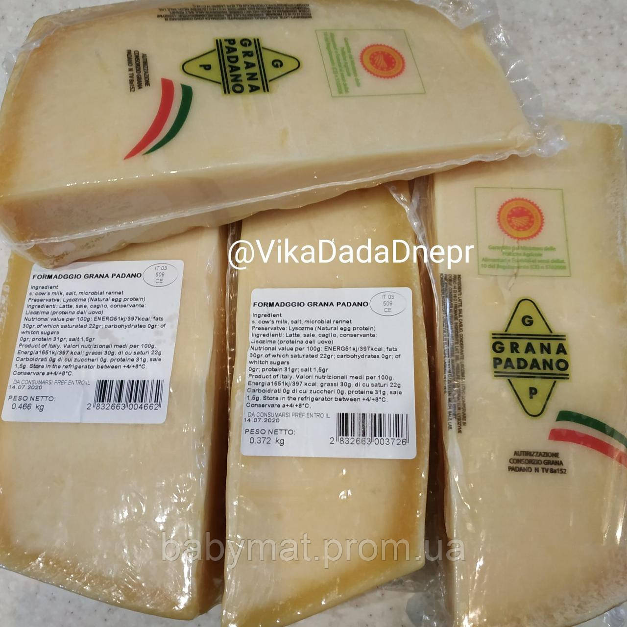 Сыр Formadggio Grana Padano Италия высший сорт 420 гр