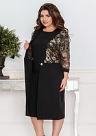 Платье с длинным жакетом украшен пайеткой, с 50-60 размер, фото 1