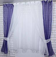 Комплект на кухню, тюль и шторки №38, Цвет фиолетовый с белым 50-030