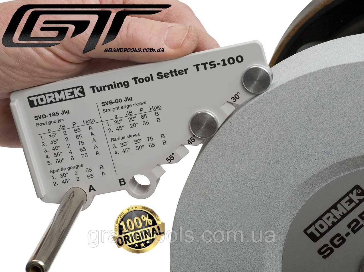 Прилад для настроювання TORMEK TTS-100