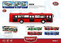 Автобус 9690 С/ 9690 D (36) 4 вида, в корбке