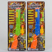 Автомат 2016-1 (96/2) 2 цвета, с двумя видами пуль, на листе
