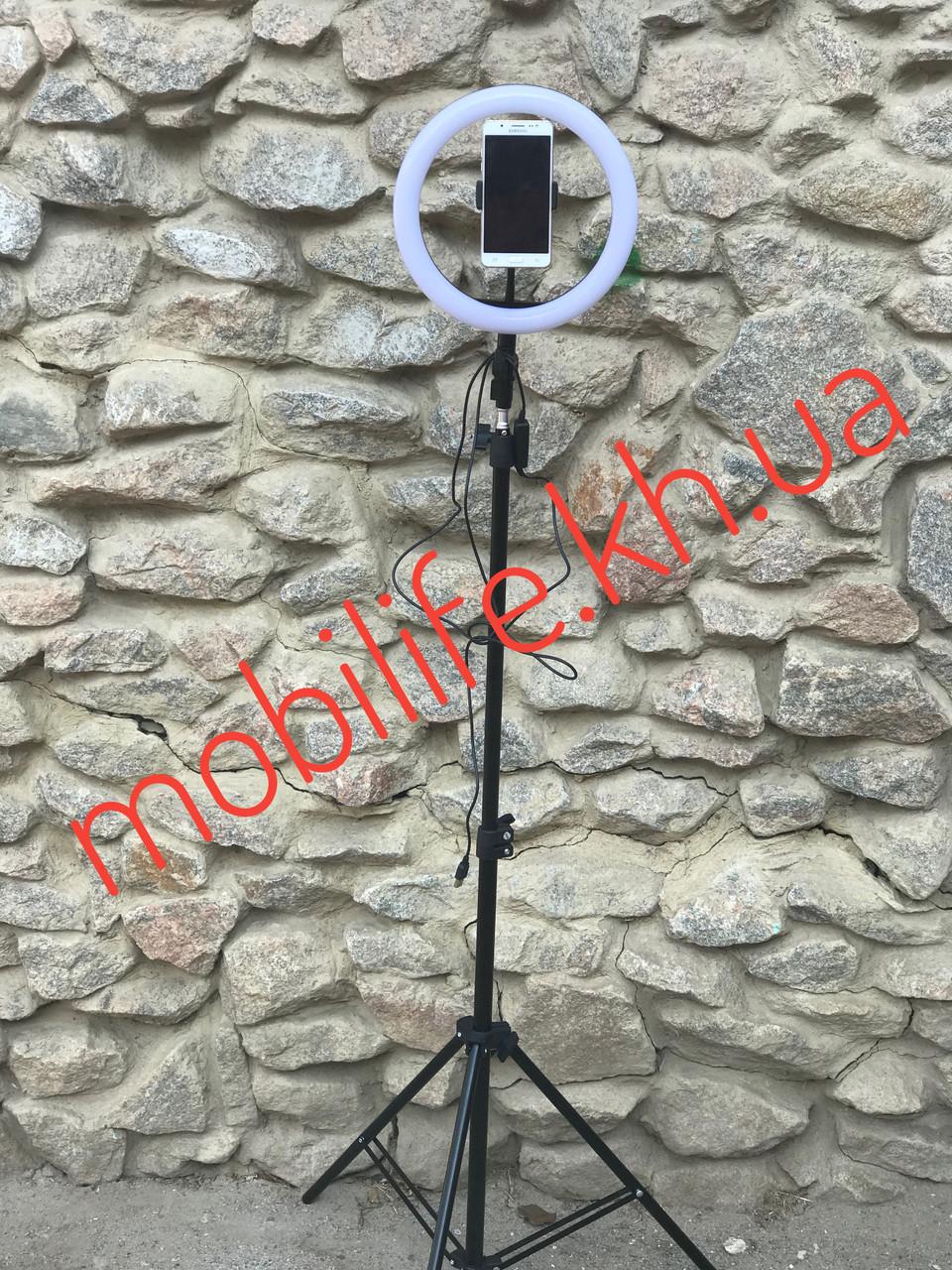 Профессиональная кольцевая светодиодная лампа 26см высота 3м на штативе для блогера/селфи/фотографа/визажиста/