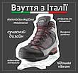 """Ботинки трекинговые на Vibram® """"EIGER 24"""", фото 4"""