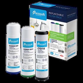 Покращений комплект картриджів Ecosoft для потрійного фільтра