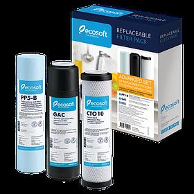 Покращений комплект картриджів Ecosoft 1-2-3 для фільтрів зворотного осмосу