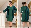 Жіноче плаття з гипюровым жакетом великого розміру, з 56-62 розмір
