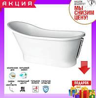 Отдельностоящая ванна из искусственного камня 150x70 см Besco PMD Piramida Gloria белая