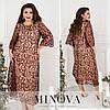 Нарядное женское платье миди ОМ/-754 - Бордовый