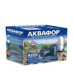 Змінний картридж Аквафор  B200 для водопровідної води