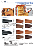Металлосайдинг Термастил - корабельная доска, коричневый цвет 8017 Италия ARVEDI 0,47 мм Мат, фото 3