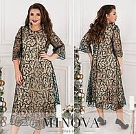 Нарядное женское платье миди ОМ/-754 - Зеленый, фото 1