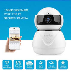 Поворотная IP камера Wi-Fi Sannce HD 1080P Оригинал ! Escam Wanscam