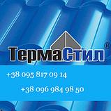 Металлосайдинг Термастил - корабельная доска, коричневый цвет 8017 Италия ARVEDI 0,47 мм Мат, фото 10