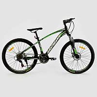 """Велосипед Спортивный CORSO AIRSTREAM 26"""" дюймов JYT 002 - 8047 BLACK-GREEN (1) рама металлическая 17``, 21 скорость, рама 17 собран на 75"""