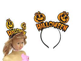 Обруч Хэллоуин (Halloween) оранжевый