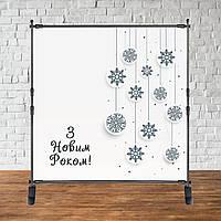 Баннер Новогодний (Белый фон, снежинки)