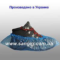Бахилы 3 г/пара (Одноразовые, полиэтиленовые) Украина