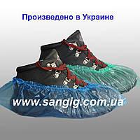 Бахилы 6 г/пара (Одноразовые, медицинские) Украина