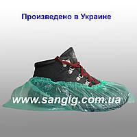 Эко-биоразлагаемые бахилы 6 г/пара (Одноразовые) Украина