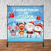 Баннер Новогодний (Дед Мороз, Мышка, Снеговик, Олень)