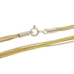 Серебряный шнурок SilverBreeze без камней 45 см 1655238, КОД: 1193562