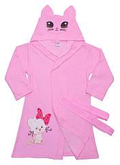 Халат для девочек Valeri-Tex 1651-20-081-006 104 см Розовый 5136, КОД: 1229298