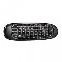 Универсальная беспроводная клавиатура Air Mouse С120 Black G101001176, КОД: 941938