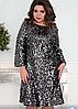 Платье женское из пайетки большого размера, с 48-56 размер
