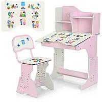 Парта Bambi HB02071 Розовая с белым 23-SAN64, КОД: 1128101