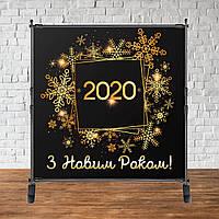 Банер Новорічний (Чорний фон, золоті сніжинки рамка)