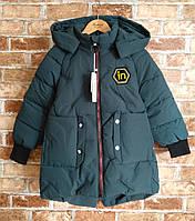 Курточка зимняя на девочку.  6-8, 9-10 лет.