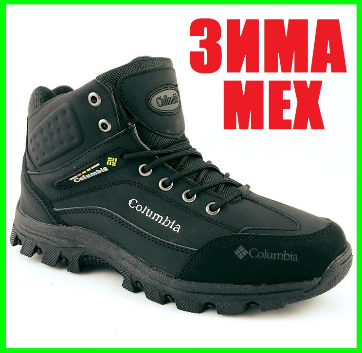 Ботинки ЗИМА-МЕХ Мужские Коламбиа Чёрные (размеры: 41) Видео Обзор