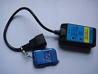 Пульт дистанционного управления для дыммашин типа Antari Z80, bubble машин