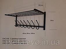 Вешалка металлическая настенная для прихожей СНС2, фото 2