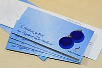 Открытки и пригласительные евроформата, фото 1