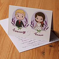 Приглашения и свадебные пригласительные, фото 1