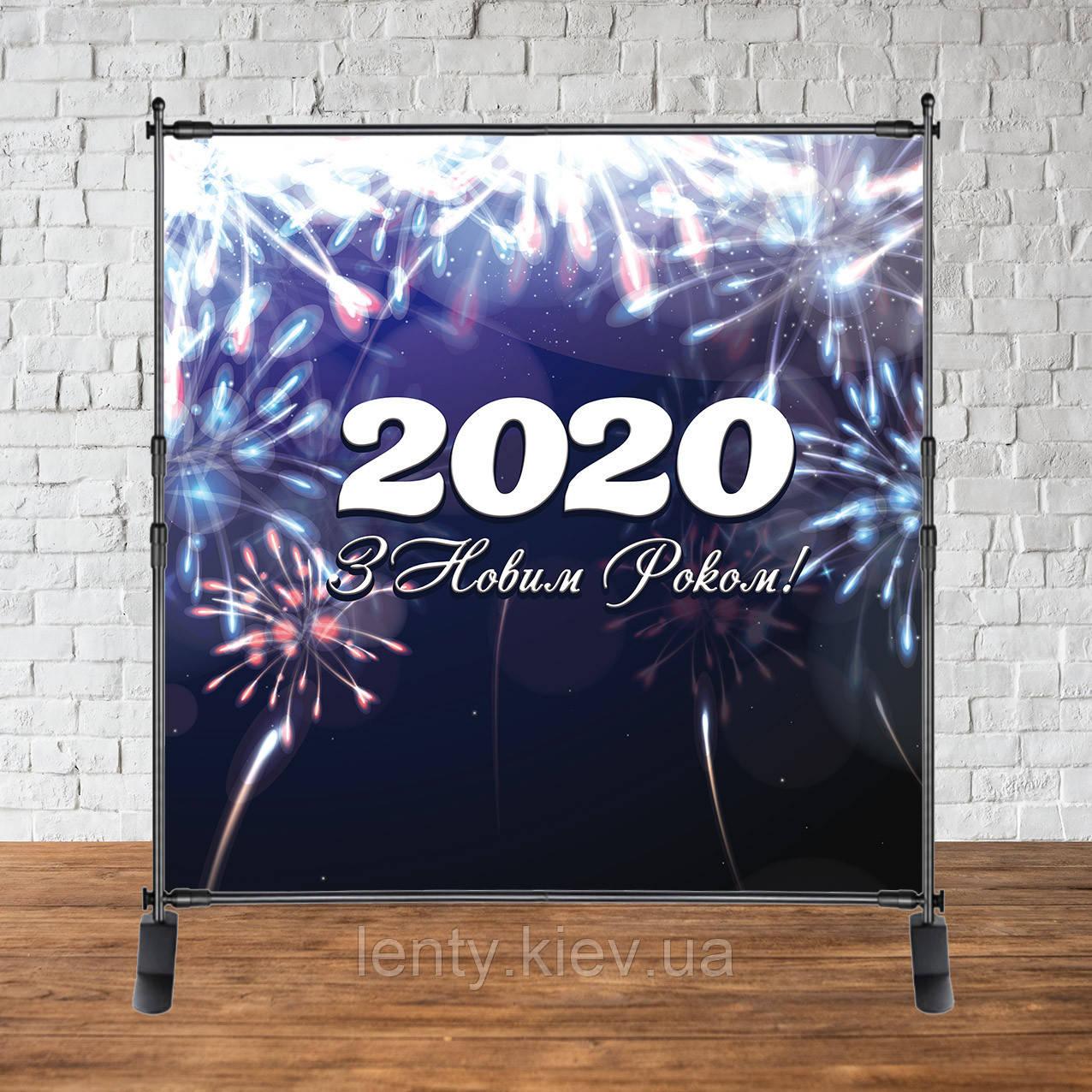 Баннер Новогодний (Черный фон, салют) 2021